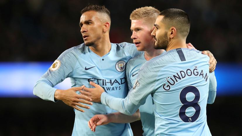 СМИ: «Манчестер Сити» отказался давать УЕФА комментарий по поводу нарушения правил ФФП