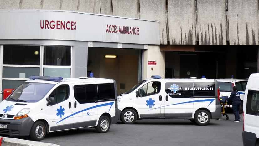 В Лионе при пожаре в университете пострадали три человека