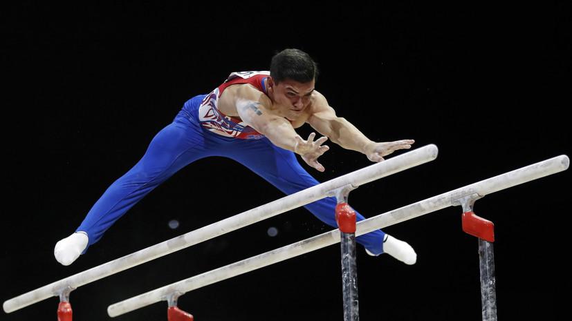 Гимнасту Далалояну присвоено звание заслуженного мастера спорта России
