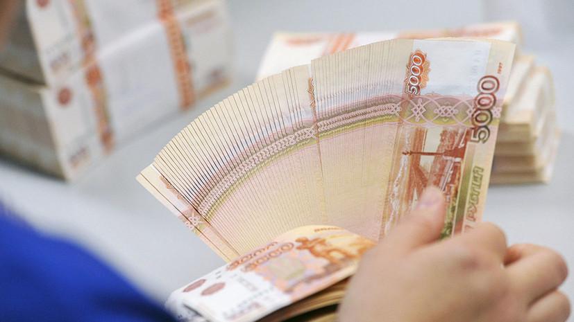 СМИ: В России объём переводов физлиц за рубеж в третьем квартале стал рекордным с 2016 года