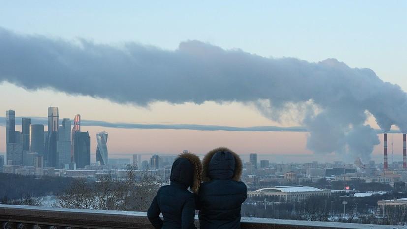 В Гидрометцентре рассказали, когда в Москву придут крещенские морозы