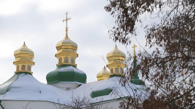В УПЦ назвали преступным принятый Радой закон о религиозных общинах