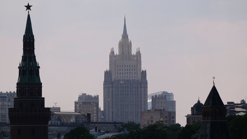 МИД России: президентская кампания на Украине может стать самой грязной в истории страны