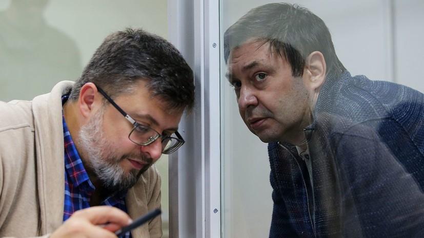 На Украине объяснили обыски у адвоката Вышинского