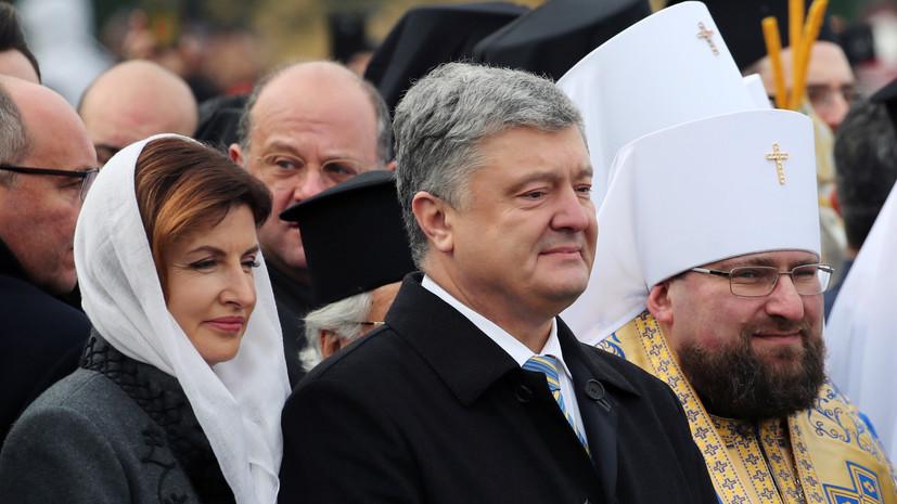 Порошенко заявил, что приходы «без крови» перейдут в ПЦУ