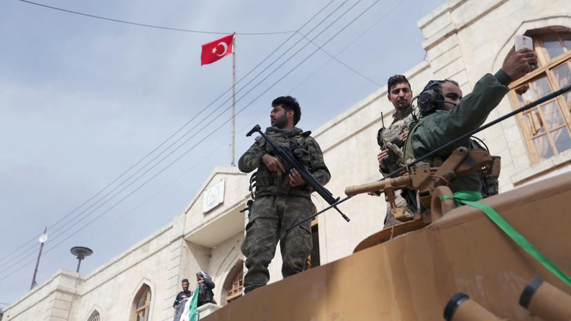 Турция и США продолжат переговоры по созданию зоны безопасности в САР