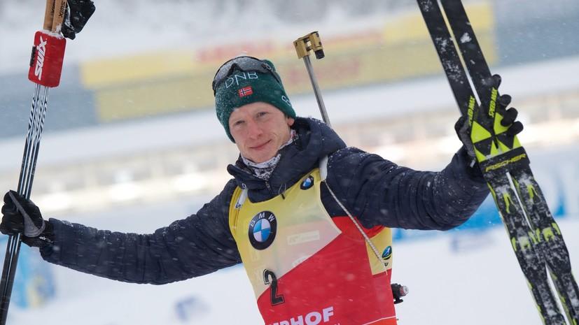 Бё выиграл спринт на этапе КМ в Рупольдинге, Логинов — пятый