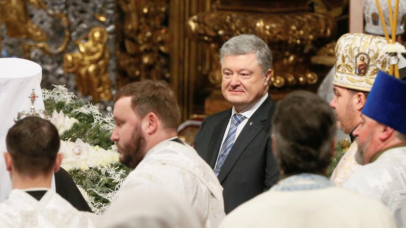 Эксперт прокомментировал заявление Порошенко о переходе приходов в ПЦУ