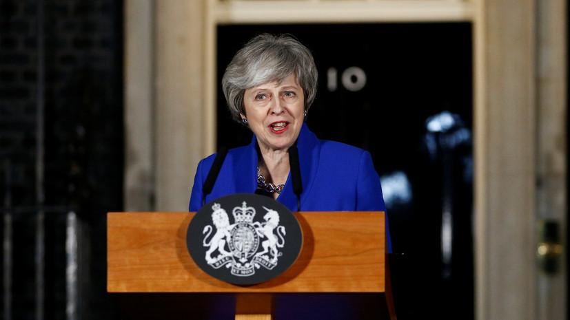 Эксперт прокомментировал итоги голосования парламента Британии о доверии Мэй