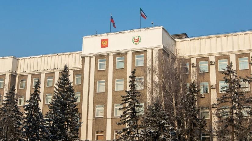 В Хакасии назвали причину увольнения экс-замминистра финансов