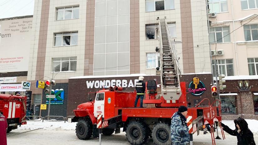 «Люди прыгали из окон»: что известно о пожаре в офисном центре в Перми