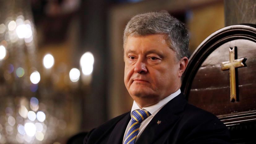 Порошенко заявил, что более 100 приходов желают перейти в ПЦУ