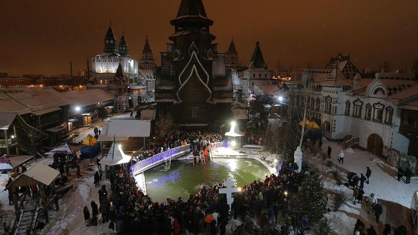 Опрос: каждый четвёртый россиянин намерен принять участие в крещенских купаниях