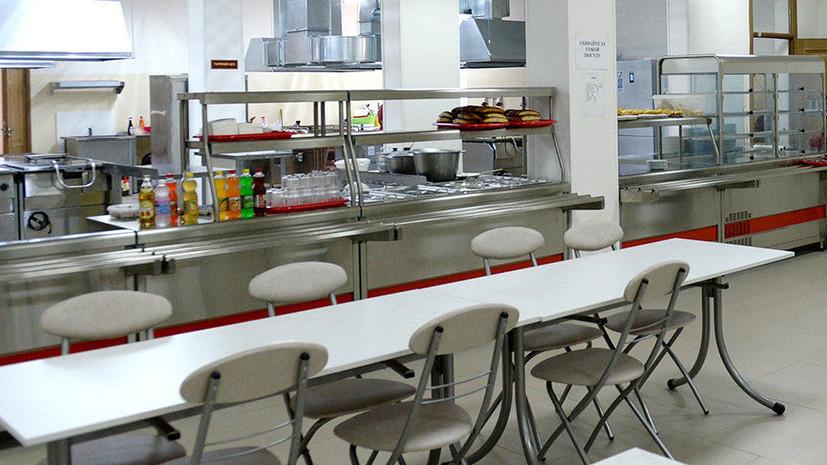 В Ижевске проводят проверку сообщений о насекомых в школьных обедах