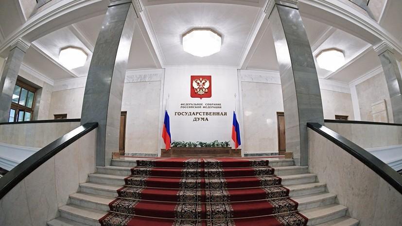 В Госдуме назвали «статистической ложью» заявление о росте ВВП Украины