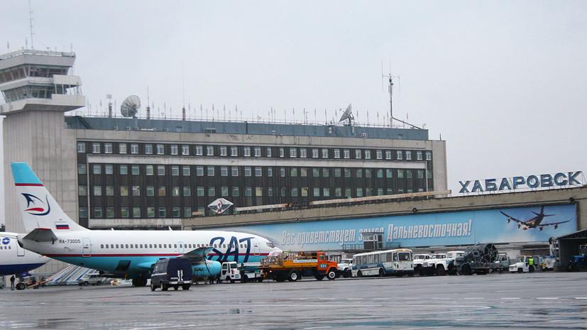 В Хабаровске рассказали о ходе строительства здания нового терминала аэропорта