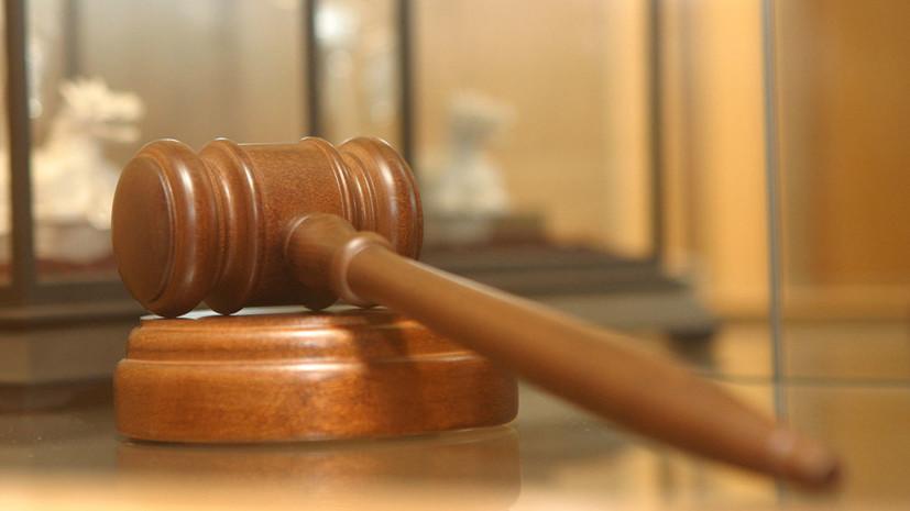 Обвиняемой в ложном сообщении о бомбах в школах Удмуртии грозит до пяти лет лишения свободы