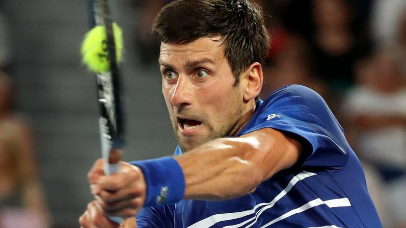 Джокович обыграл Цонга и вышел в третий круг Australian Open