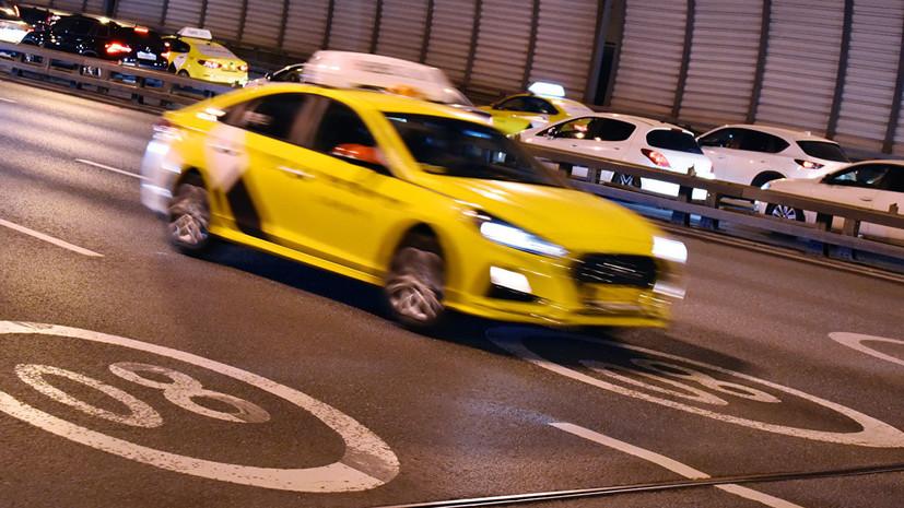 В Подмосковье ужесточат контроль при выдаче разрешений на такси для юрлиц и ИП