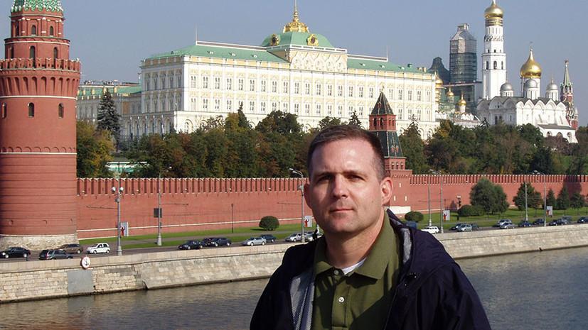 Брат Уилана заявил о переносе визита дипломатов США к задержанному