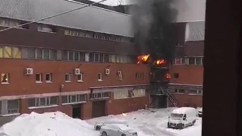 Пожар в типографии в Петербурге локализован
