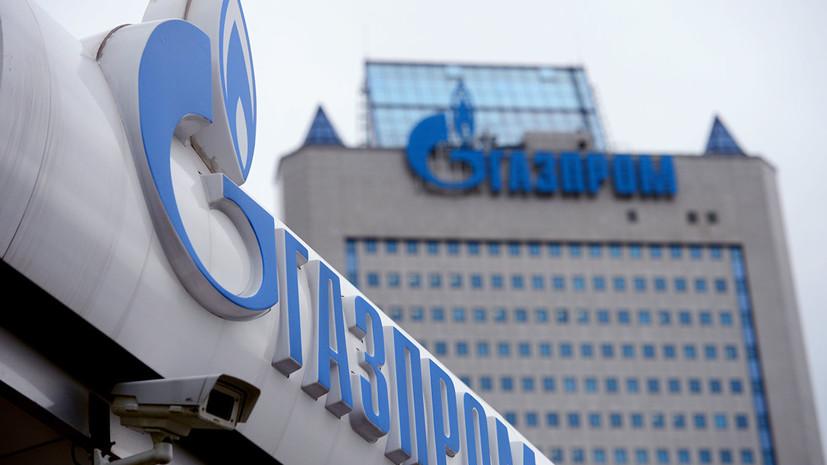 Эксперт оценил заявление «Нафтогаза» о взыскании с «Газпрома» $2,6 млрд и аресте активов