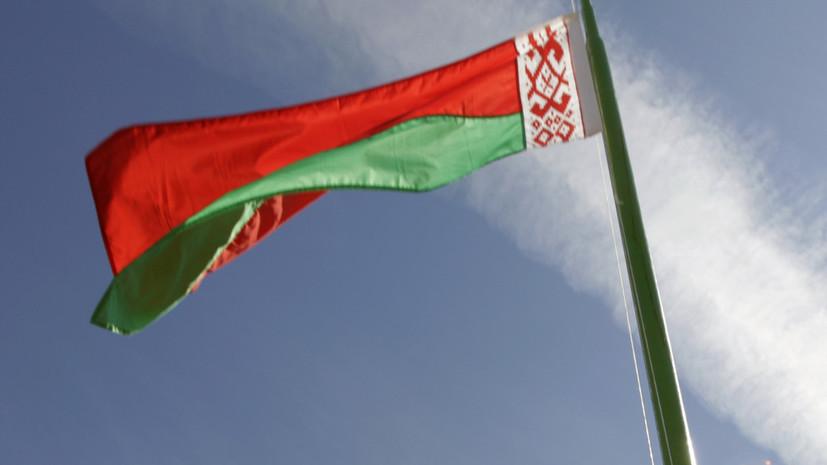 ВВП Белоруссии в 2018 году вырос на 3%