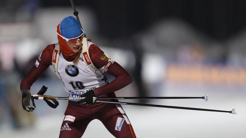 Миронова оценила своё выступление в спринте на этапе КМ в Рупольдинге