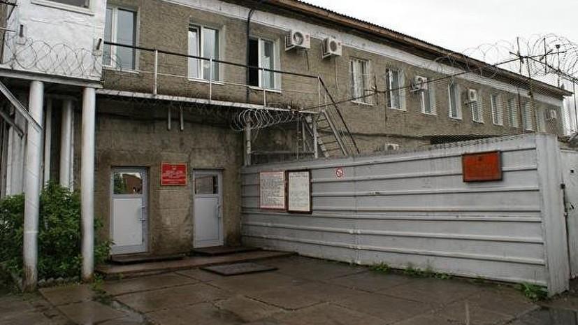 Возбуждено новое дело о нарушениях в колонии Цеповяза