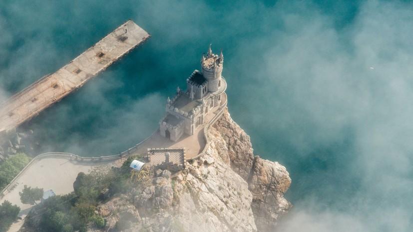 Ласточкино гнездо назвали самой интересной достопримечательностью Крыма