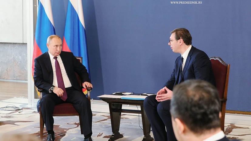 Россия и Сербия подписали соглашения на €200 млн
