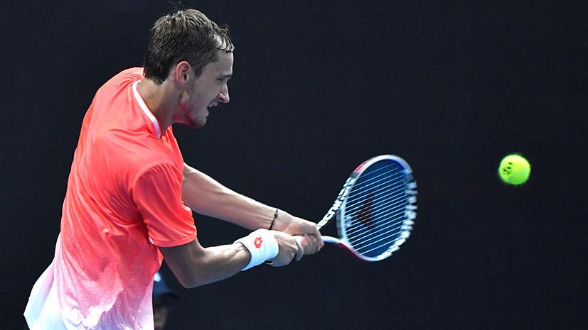 Успех Медведева, откровения Свитолиной и вмешательство чаек: итоги четвёртого дня Australian Open