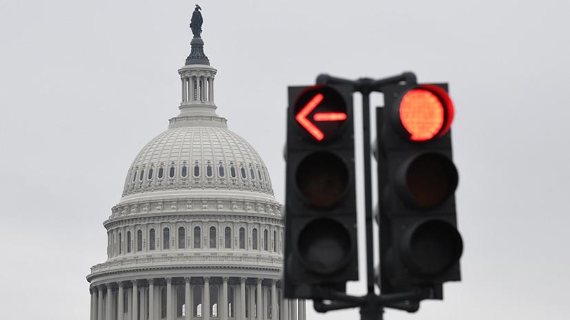 «Форма внешней политики»: в конгрессе проанализировали эффективность антироссийских санкций
