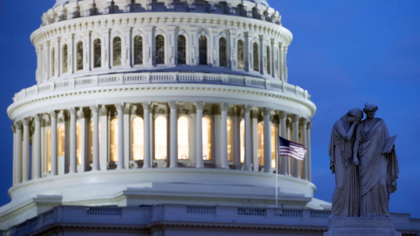 «Удручающие результаты»: почему в конгрессе США заявили о неудачах в «продвижении демократии» в России и мире
