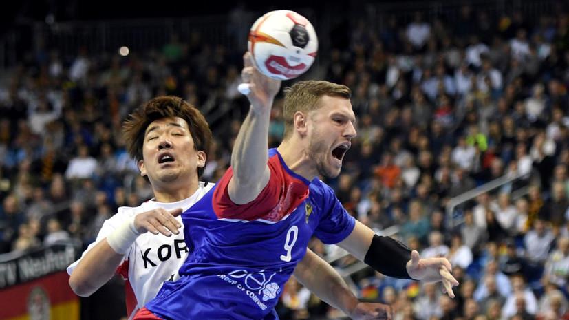 Сборная России по гандболу не смогла выйти из группы на чемпионате мира