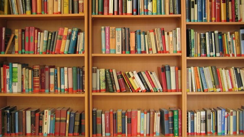 На Украине увеличили размер штрафа за продажу книг из России