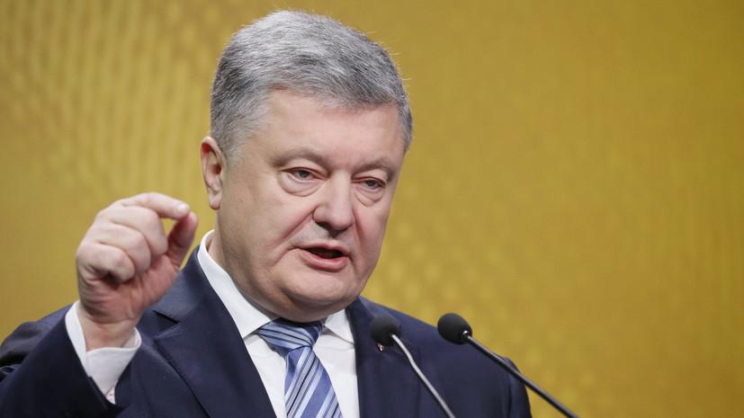 В Совфеде прокомментировали слова Порошенко о курсе Украины в ЕС и НАТО