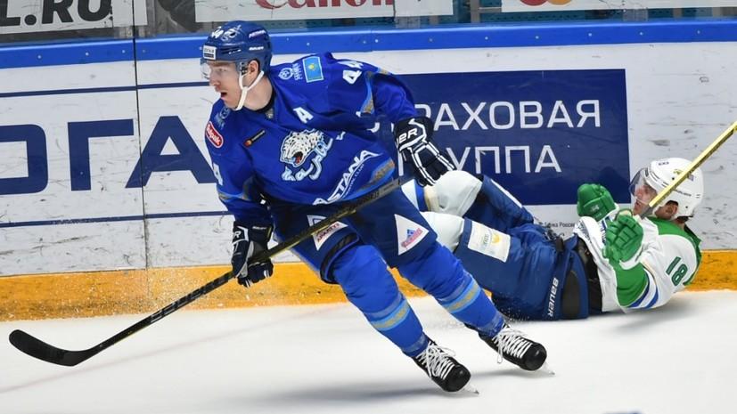«Барыс» и «Металлург» гарантировали себе участие в плей-офф КХЛ