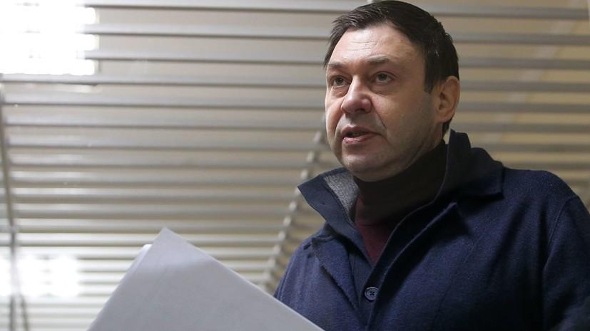 Генпрокуратура Украинызаявила об изъятии документации у адвоката Вышинского