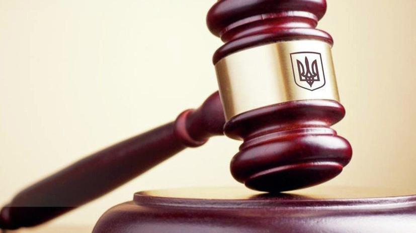 Эксперт оценил решение суда во Львове отменить запрет на «русскоязычный продукт»