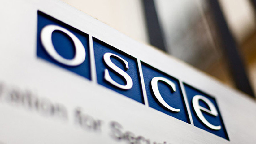 В ОБСЕ сообщили о снижении числа жертв среди мирных жителей в Донбассе