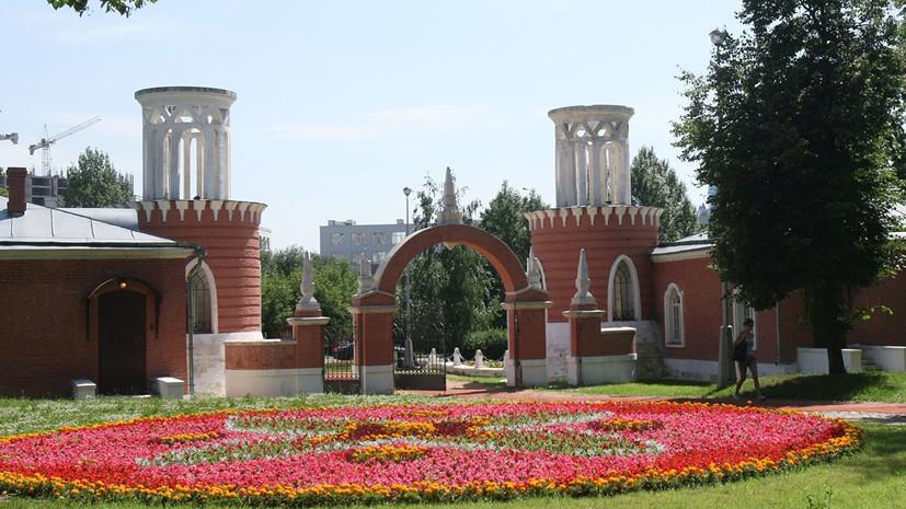 В Москве отреставрируют три здания усадьбы Воронцово