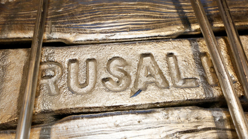 Палата представителей США приняла резолюцию против снятия санкций с РУСАЛа