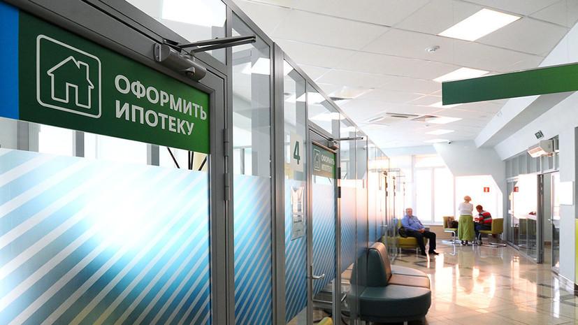 В Татарстане выдали почти 50 тысяч ипотечных кредитов в 2018 году