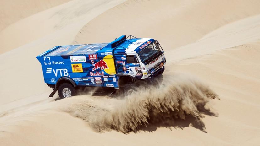 Третья победа Николаева подряд, дубль «КамАЗ-мастера» и подвиг Нифонтовой: в Перу завершилось ралли «Дакар»