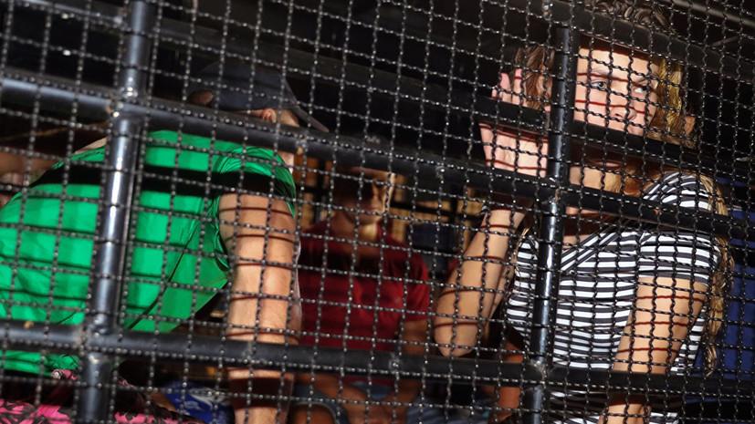Полиция объяснила задержание Лесли и Рыбки в аэропорту Шереметьево