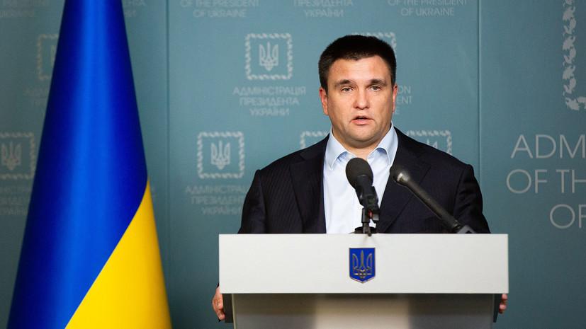 Министры иностранных дел Украины и ФРГ проведут встречу в Киеве