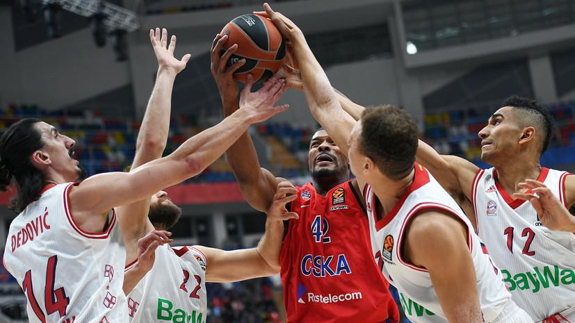 ЦСКА обыграл «Баварию» в матче баскетбольной Евролиги, Клайберн набрал 20 очков