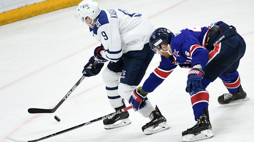 СКА выиграл у «Динамо» в матче КХЛ