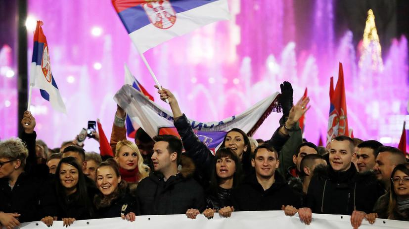 Около 130 тысяч человек приветствовали Путина в Белграде
